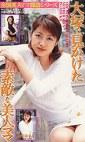 大塚で見かけた素敵な美人ママ