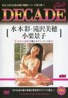 DECADE gals 水木彩・滝沢美穂・小栗景子