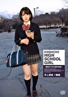 KINSHICHO HIGH SCHOOL GIRL 井上真帆