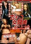 [ベイビーマシンガン SUPER BEST ]ガチンコ女闘美スペシャル ~強き女だからこその悲劇~
