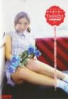 DAISY 22 Dorothy カナ