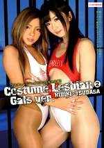 Costume Lesbian 2 Gals ver.