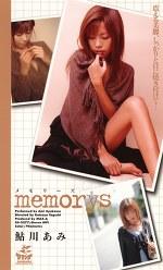 memorys 鮎川あみ
