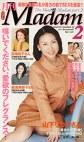 月刊Madam2