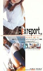 Sex report 私たちのDAY&NIGHT
