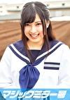 あかね(18)女子◯生 マジックミラー号 初めてのおちんちん研究!かわいいお顔にぶっかけ!