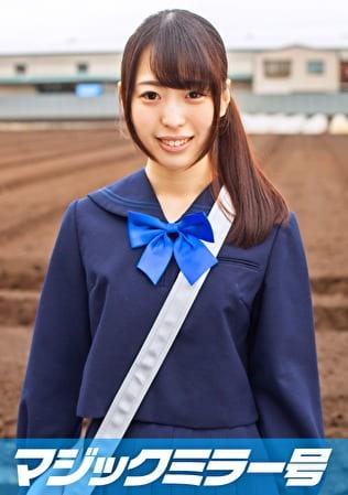えりか(18)女子◯生 マジックミラー号 初めてのおちんちん研究!かわいいお顔にぶっかけ!