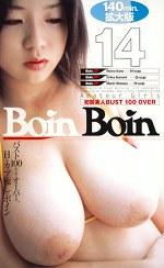 Boin Boin 14