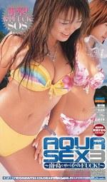 AQUA SEX3 南の島でサバイバルFUCK!