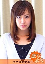 【主観】とまらない義姉 恵理さん 31歳