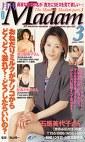月刊Madam3