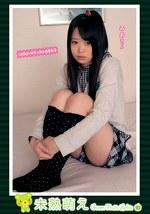 未熟萌え Green Fruits Lolita 3 みおちゃん