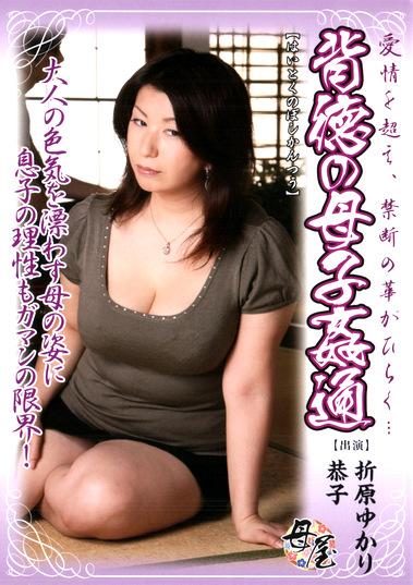 特別篇 うちの妻・R花(23)を寝取ってください
