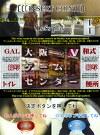 GAL 接写 トイレ 大阪ゲームセンター STAGE8