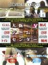 GAL 接写 トイレ 大阪ゲームセンター STAGE9