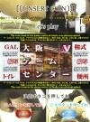 GAL 接写 トイレ 大阪ゲームセンター STAGE10