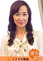 【四十路】応募素人妻 麗子さん 44歳