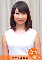 上司の嫁のフェラ尻 みのりさん 35歳