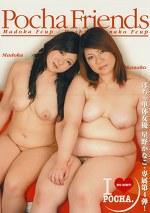 Pocha Friends Madoka Fcup/Hoshino kanako Fcup
