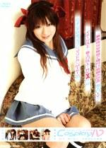 Cosplay IV 07 MIKI ARAKAWA