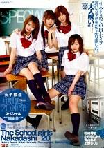 女子校生中出し20連発スペシャル 仲良し女の子4人グループが肉便器隊と化す
