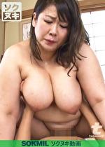【四十路】義母の美しい身体に我慢できない! 10