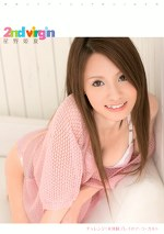 2nd Virgin 星野姫夏