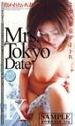 ミセス東京デートⅨ