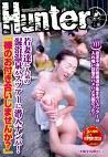 若妻達に人気の混浴温泉バスツアーに潜入ナンパ!「裸のお付き合いしませんか?」