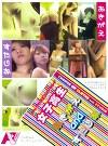 女子校生 CHANGE OF CLOTHS and STUDIO 4