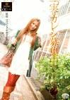 原宿ファッションデザイナー 「実はカレシ募集中でーす」