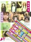 女子校生 CHANGE OF CLOTHS and STUDIO 9