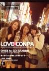 LOVE CONPA 酔っぱらったお姉さんは好きですか・・・。