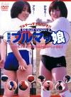 集まれブルマっ娘 Duet Version 2