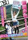 鶴田かな+新人AD村田 所持金0円!唯一の武器はお色気!! 女2人ヒッチハイクの旅