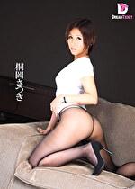 女医in...(脅迫スイートルーム) Doctor Satsuki(36) 桐岡さつき