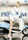 プレミアム Premium/淫猫アナイス