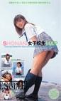 SHONAN女子校生MAP