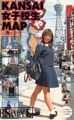KANSAI女子校生MAP