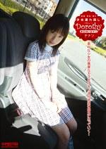 DAISY 23 Dorothy チナツ