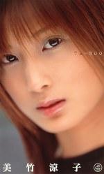 TABOO 美竹涼子