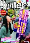 スーパーマーケットの試食コーナーで夕食の買い物に来た超美形若妻に媚薬入りソーセージを食べさせてムラムラさせて挿す 2