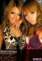 Brown Honey