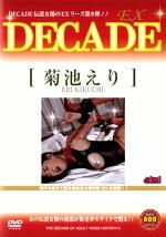DECADE-EX 菊池えり
