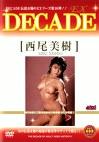 DECADE-EX 西尾美樹