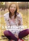 S.63 EIGHTEEN 桜木トモ