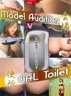 Model Audition会場 GALトイレ 2