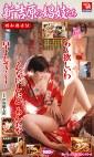 昭和遊女伝 新吉原の娼妓たち
