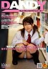 「無防備パンチラを見られていたと気づき恥ずかしがりながらもっと見せつけてくる女子高生」VOL.2
