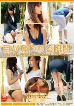 目が奪われる瞬間 vol.05